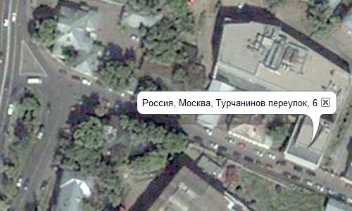 Автосервис у Commicsa, Турчанинов переулок д.6 к.2