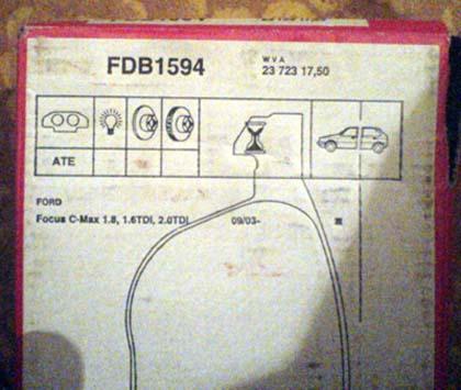 Тормозные колодки для Ford Focus