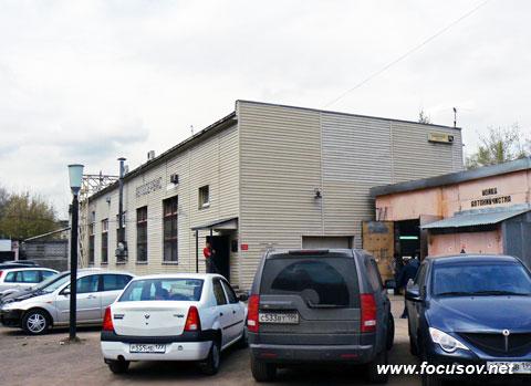 Техцентр Форд-сервис