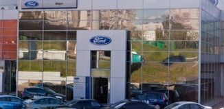 Major Ford 18 км МКАД, Капотня