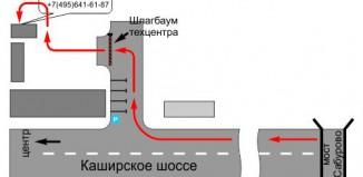 Ремонт стартёров и генераторов Форд Фокус 2
