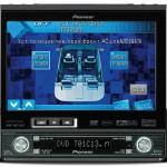 Проблема с Pioneer AVH-P7800DVD в моём Фокусе