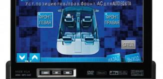 Pioneer AVH-P7800DVD