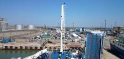 Порт Кавказ 2014