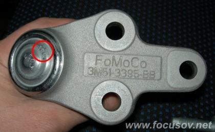 Шаровая опора FoMoCo для Форд Фокус 2