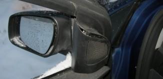 Обшивка передней двери на Форд Фокус 2