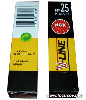V-line №25